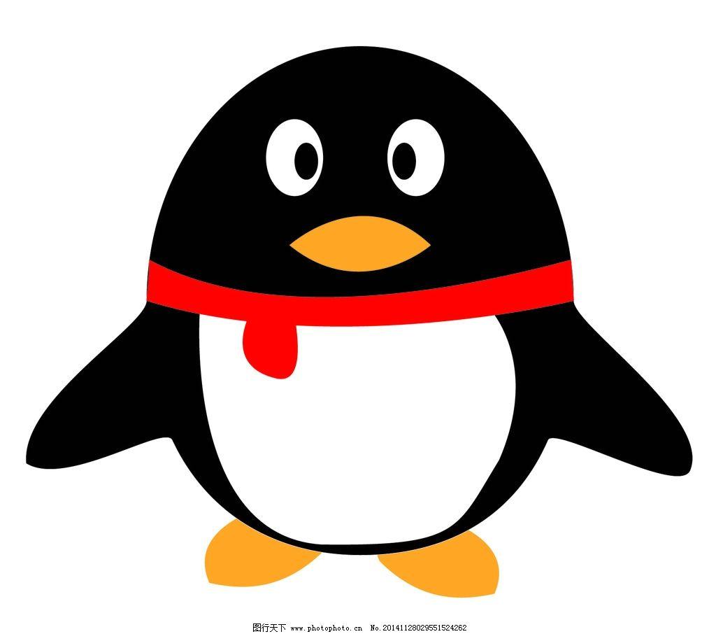 扣扣企鹅头像 原版