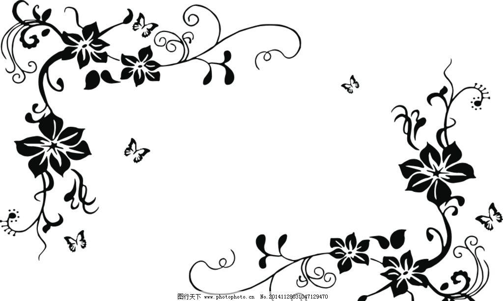 马勺花边图案设计