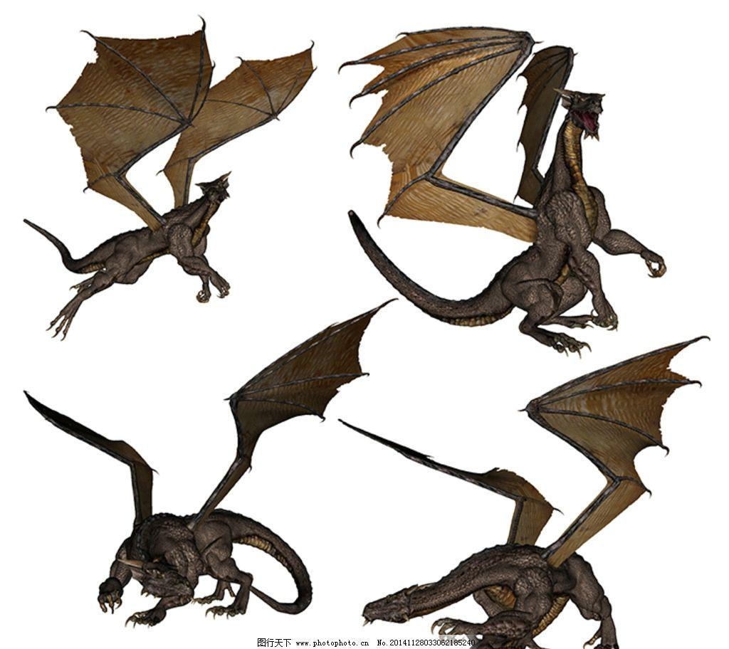 龙素材 飞翼龙 恶龙 喷火龙 飞龙动态 3d 动物 设计 psd分层素材 psd