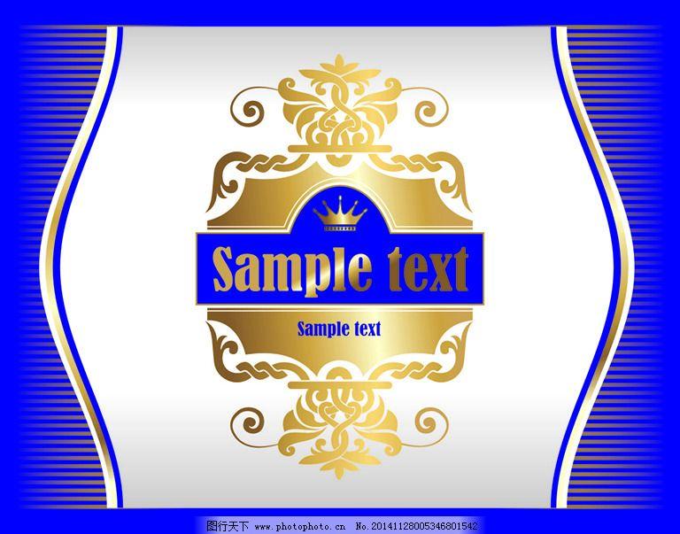 蓝色金色简单大气导视牌免费下载 导视牌 简单 金色 蓝色 欧式 蓝色