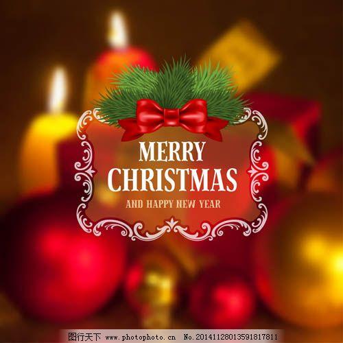 圣诞卡片 圣诞卡片免费下载 蝴蝶结 欧式边框 圣诞快乐 节日素材