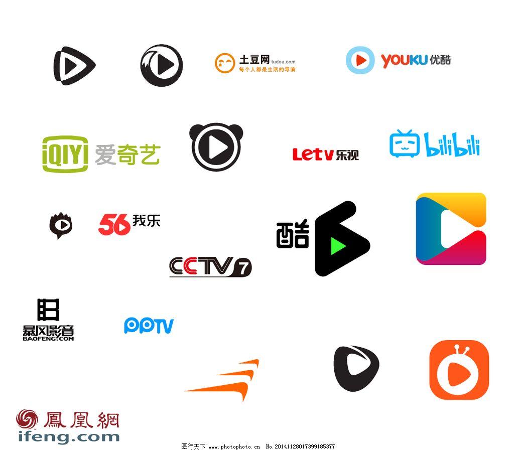 主流视频播放器logo图片