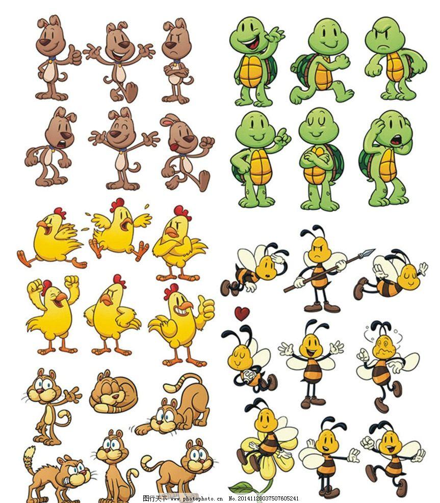 乌龟 小狗 小鸡 蜜蜂 幼儿园 动物 插画 卡通图 简笔画 动漫 动画