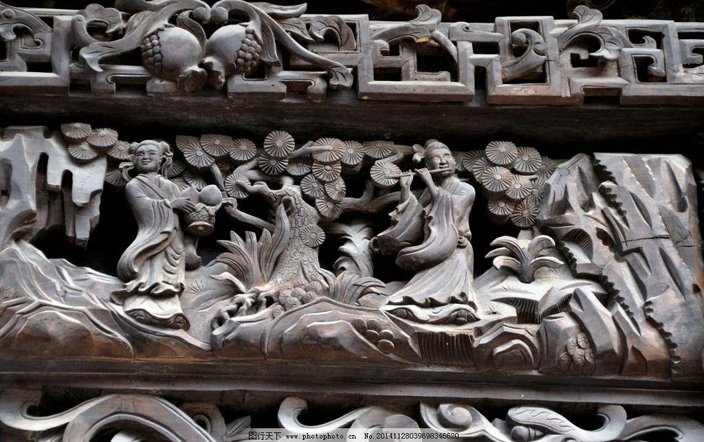 木雕 古建筑 景观 设计