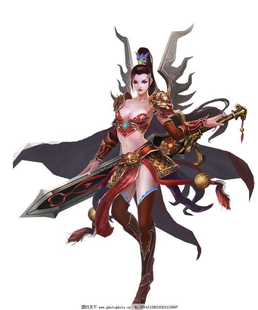 游戏原画 游戏人设 游戏人物 网络游戏 女角色 战士 大剑 武侠 免抠