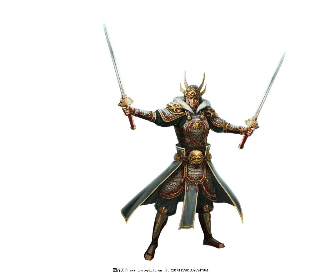 大将军�y._游戏原画图片