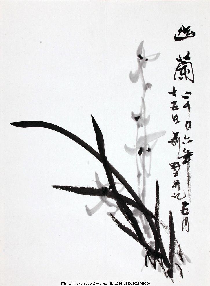 写意花鸟 兰花 国画小品 水墨画 中国画 萧墅作品 小写意 文人画 笔墨