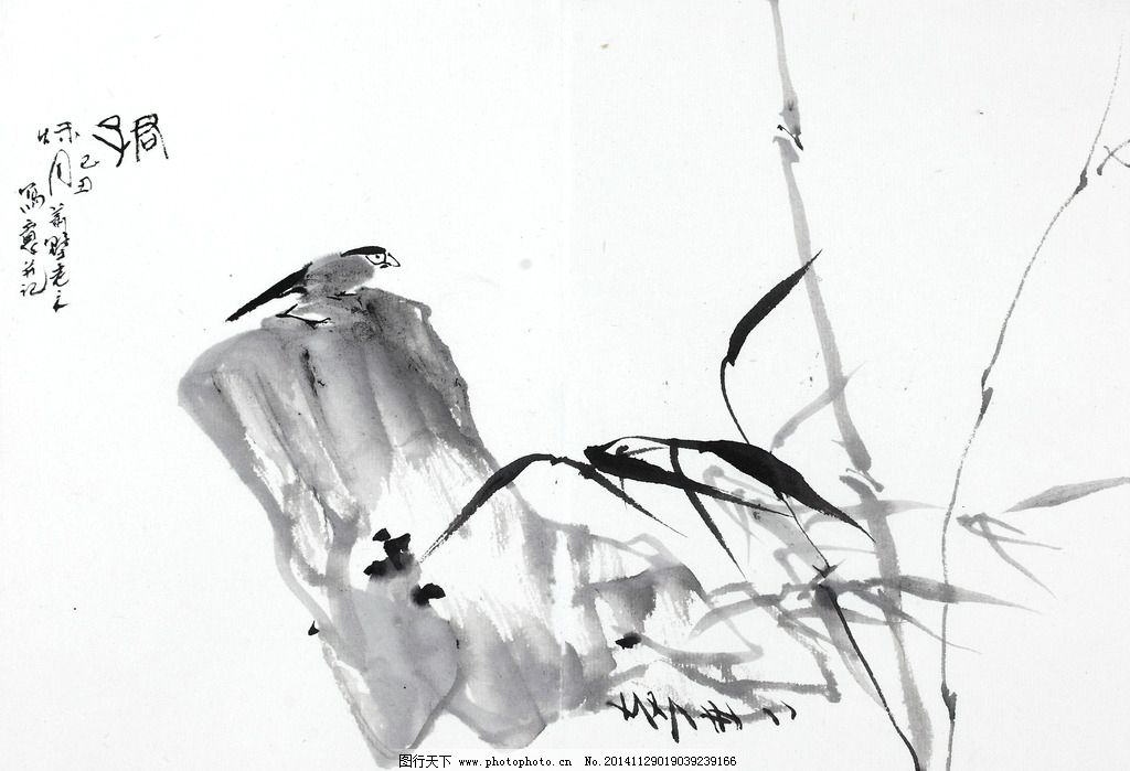 写意花鸟 墨竹 竹子 花鸟画 水墨画 中国画 萧墅作品 小写意 文人画