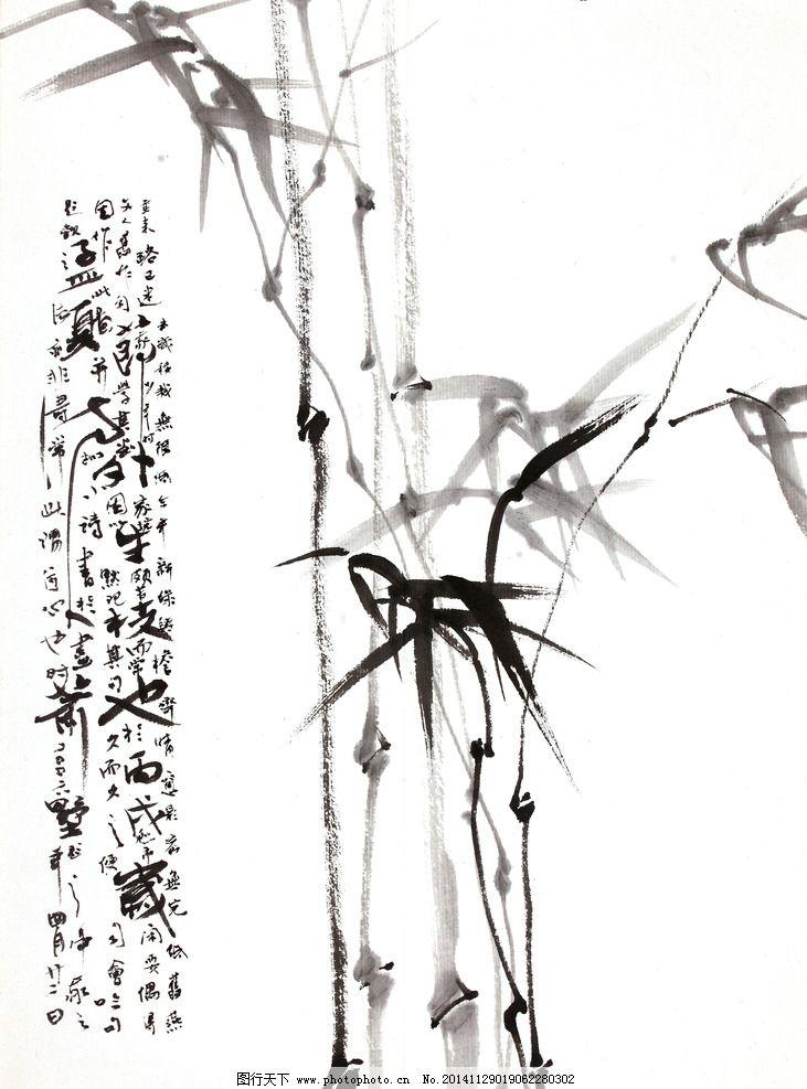 写意花鸟 竹子 墨竹 国画小品 水墨画 中国画 萧墅作品 小写意 文人画
