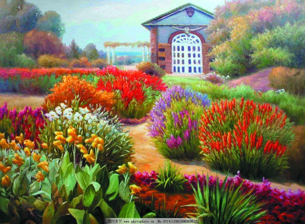 美术 油画 风景 花卉 花木 花朵 花园 房屋 设计 文化艺术 绘画书法