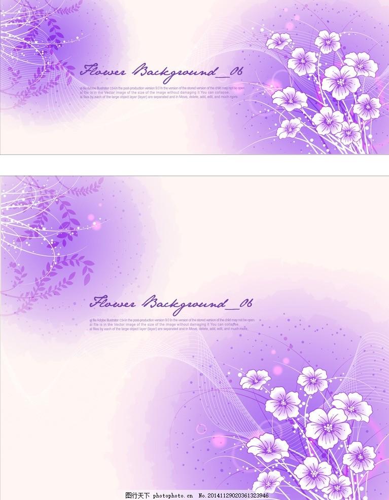 清雅紫色调花朵图案