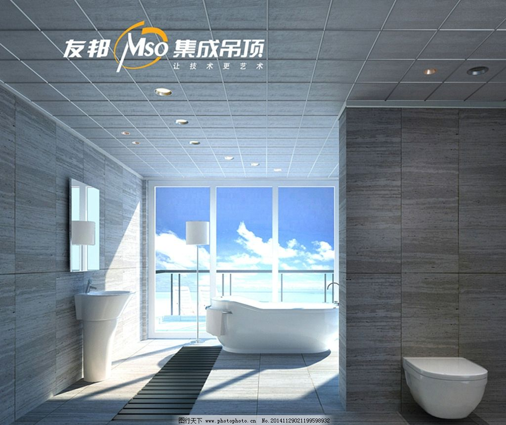 卫浴 室内 装修 吊顶 友邦 友邦吊顶效果图 设计 3d设计 室内模型 72d