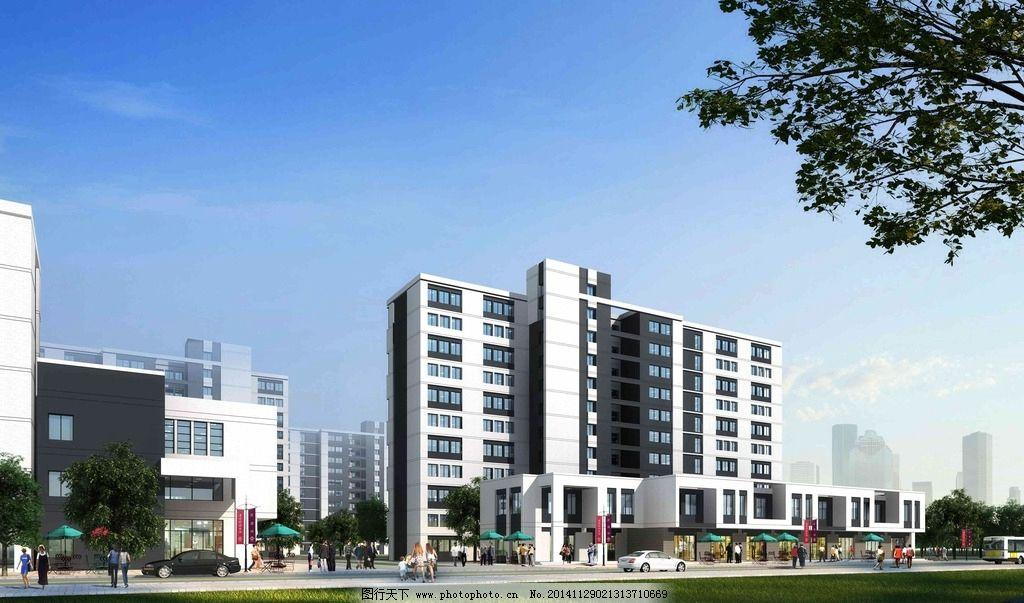 青年公寓 3d效果图 人 树 车 路灯 伞座 白色涂料 深色涂料 玻璃图片