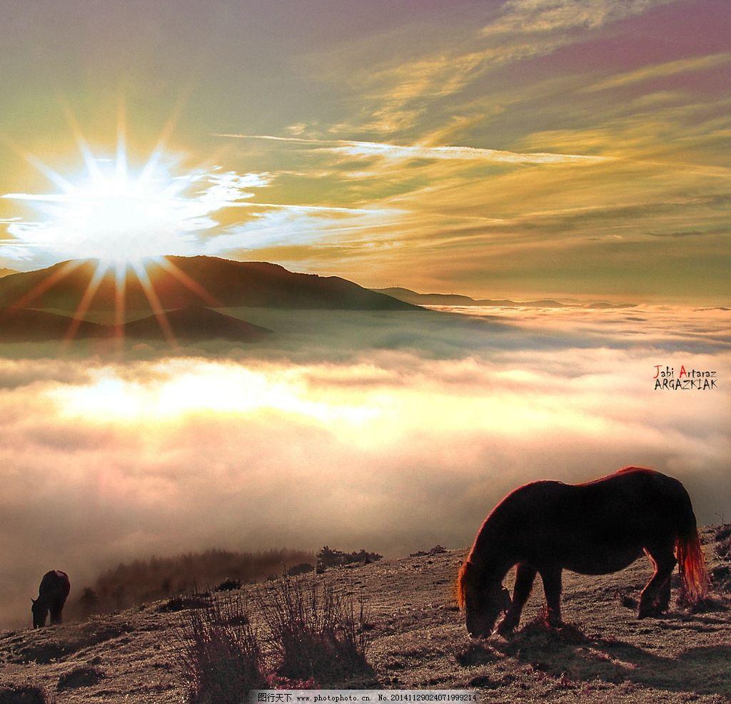 黄昏风景 太阳 唯美 山马