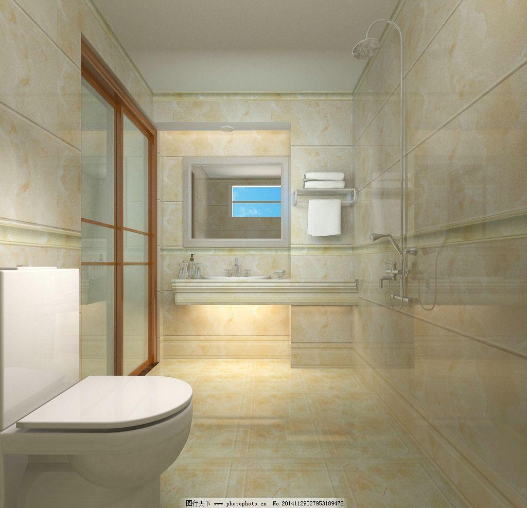 室内 设计 简约 3d设计 卫生间效果图 陶一郎瓷砖 设计 环境设计 室内
