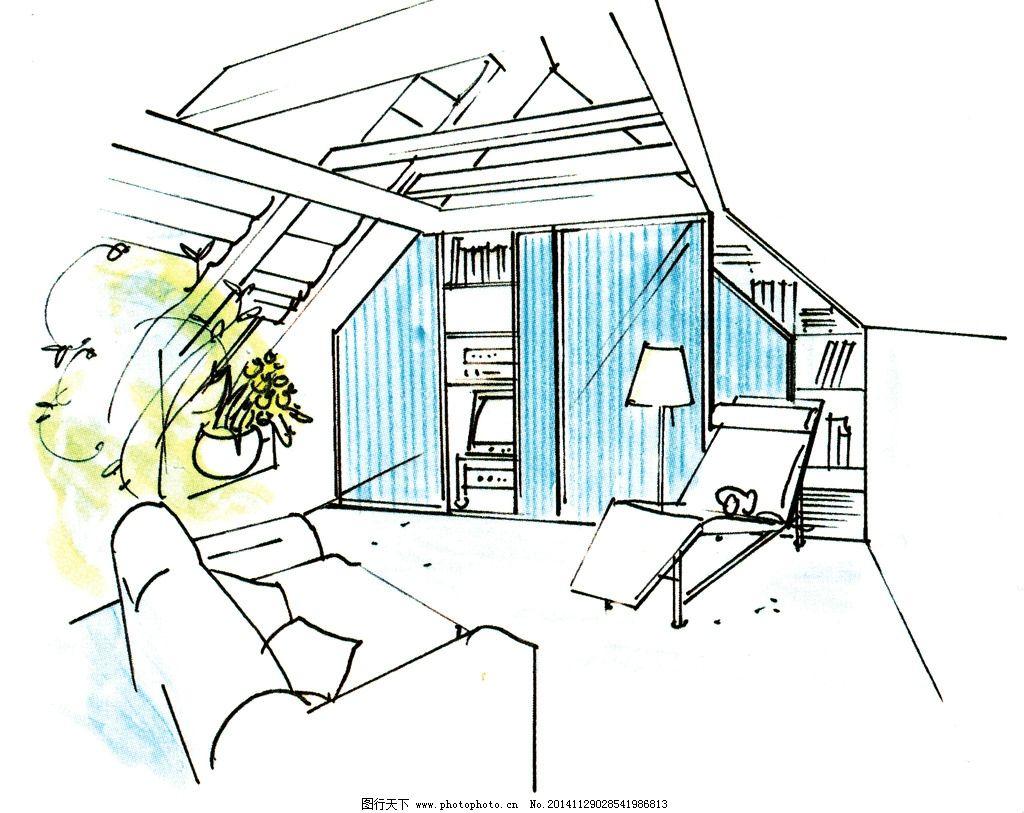环境设计 效果图  客厅 居室效果图 室内效果图 推拉门 阁楼设计 手绘