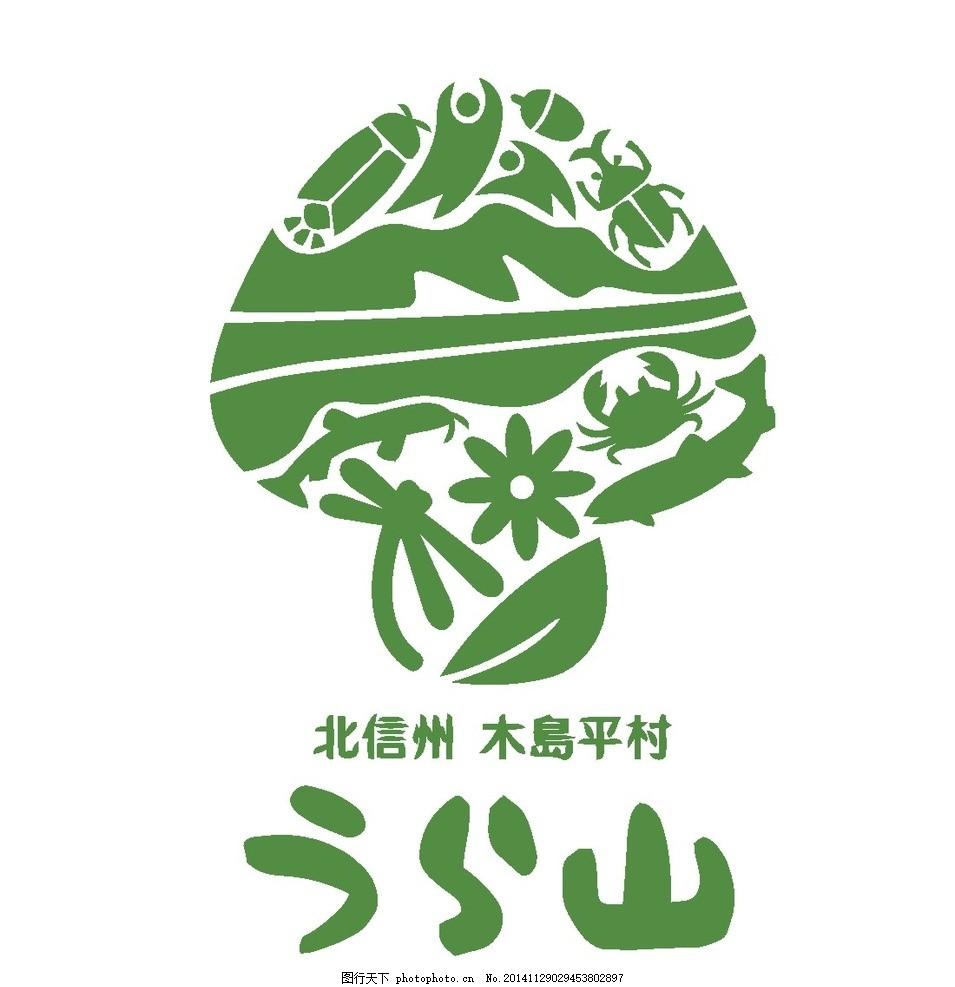 日式logo 日本logo 日本图标 日本标志 美术 简洁 简单 标准      vi