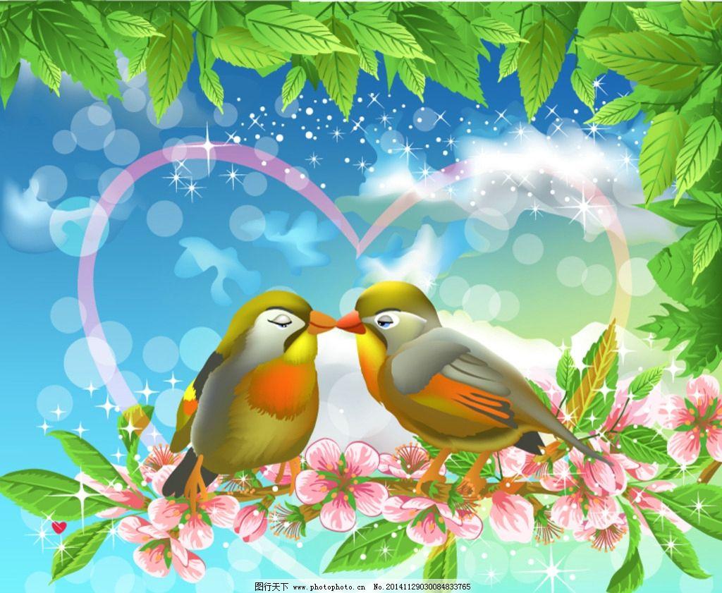 七夕卡通情侣可爱小鸟图片