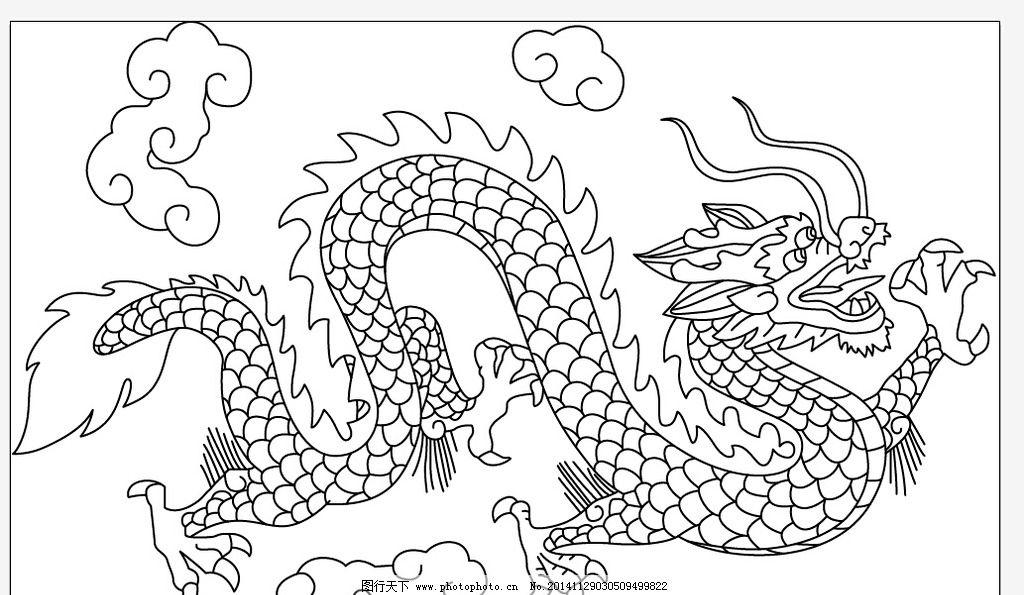 就是龙 卡通龙 矢量龙 素描龙 龙 设计 动漫动画 其他 ai