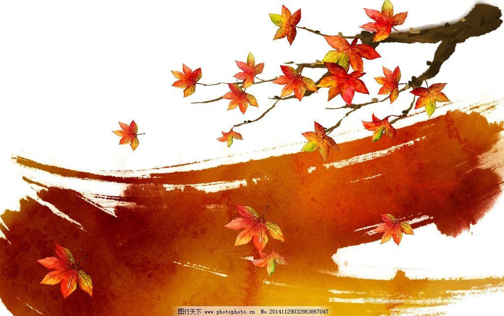 设计图库 psd分层 风景  潮流韩式 彩色 自然纹理 花纹 冬天 枫叶
