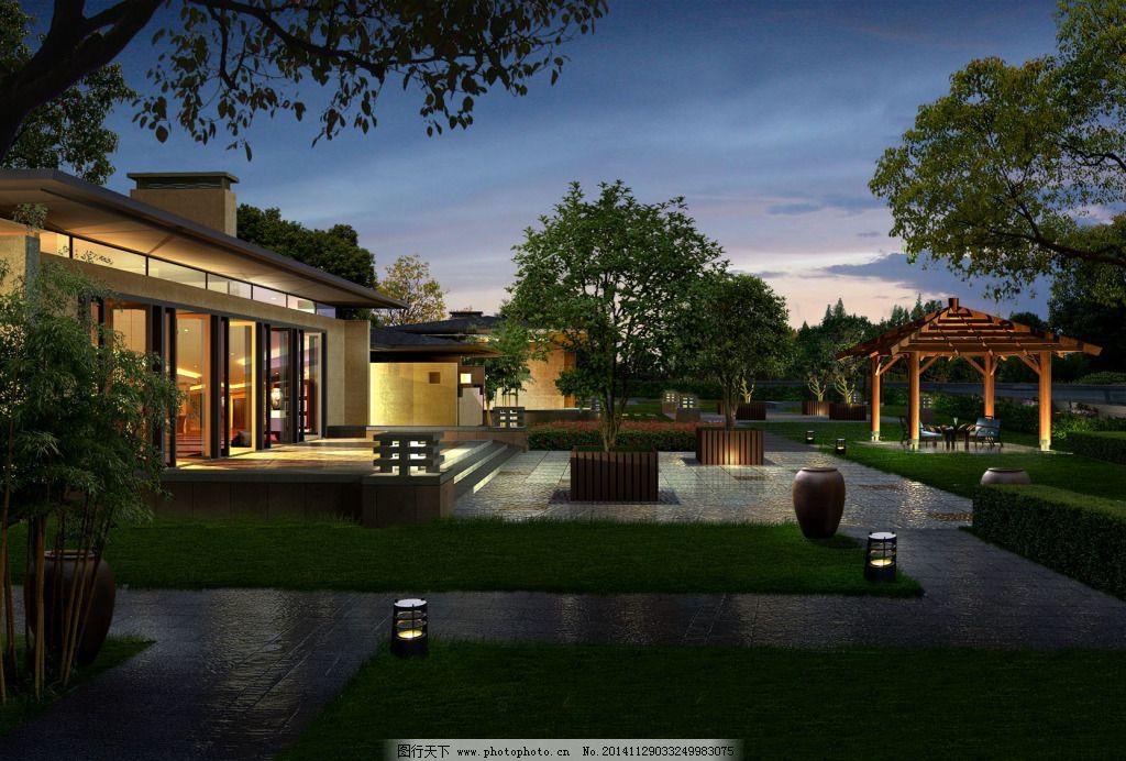 3d庭院效果图 建筑外观 景观设计效果图 庭院建筑效果图 私人会所景观