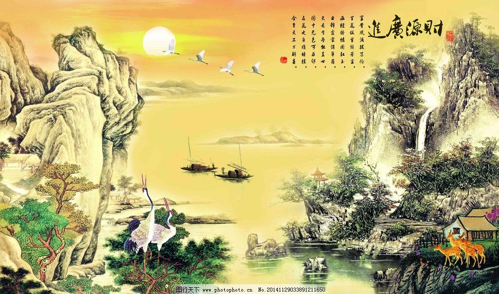 财源广进山水画 仙鹤松树 梅花鹿 中国风 风景画 客厅山水 壁画