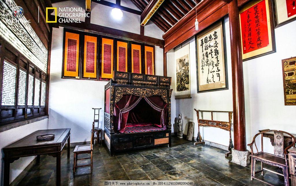 古代家具图片