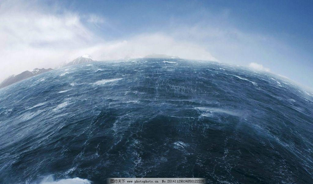 海洋 全景/海洋图片