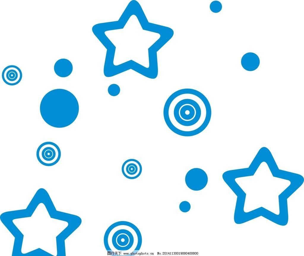 雕刻五角星 卡通 儿童图案 可爱图片 儿童卧室图片 雕刻素材 设计