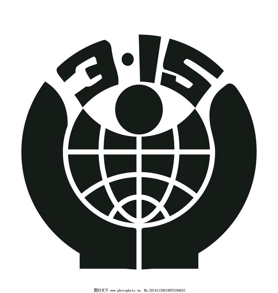 保护协会 企业logo标志