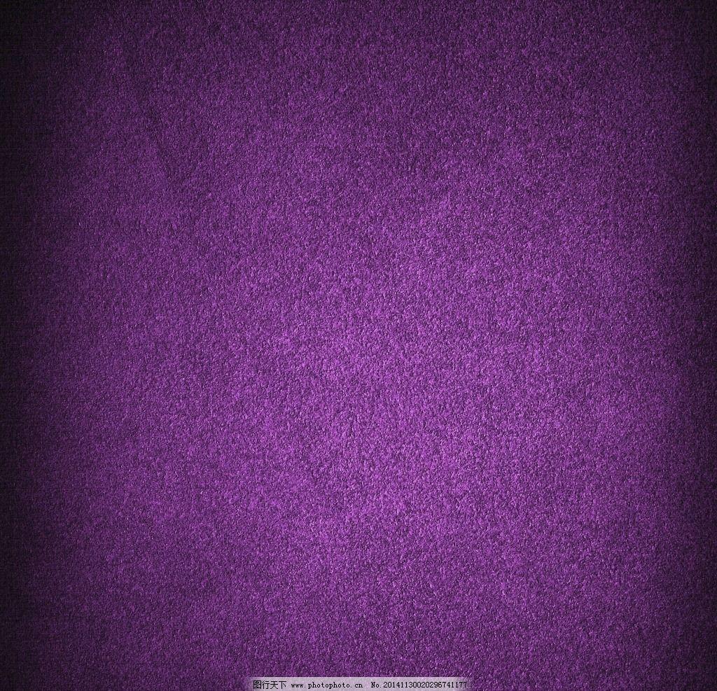 紫色底纹 紫色背景 紫色纹理 纹理 背景 紫色 摄影图片 设计 底纹边框