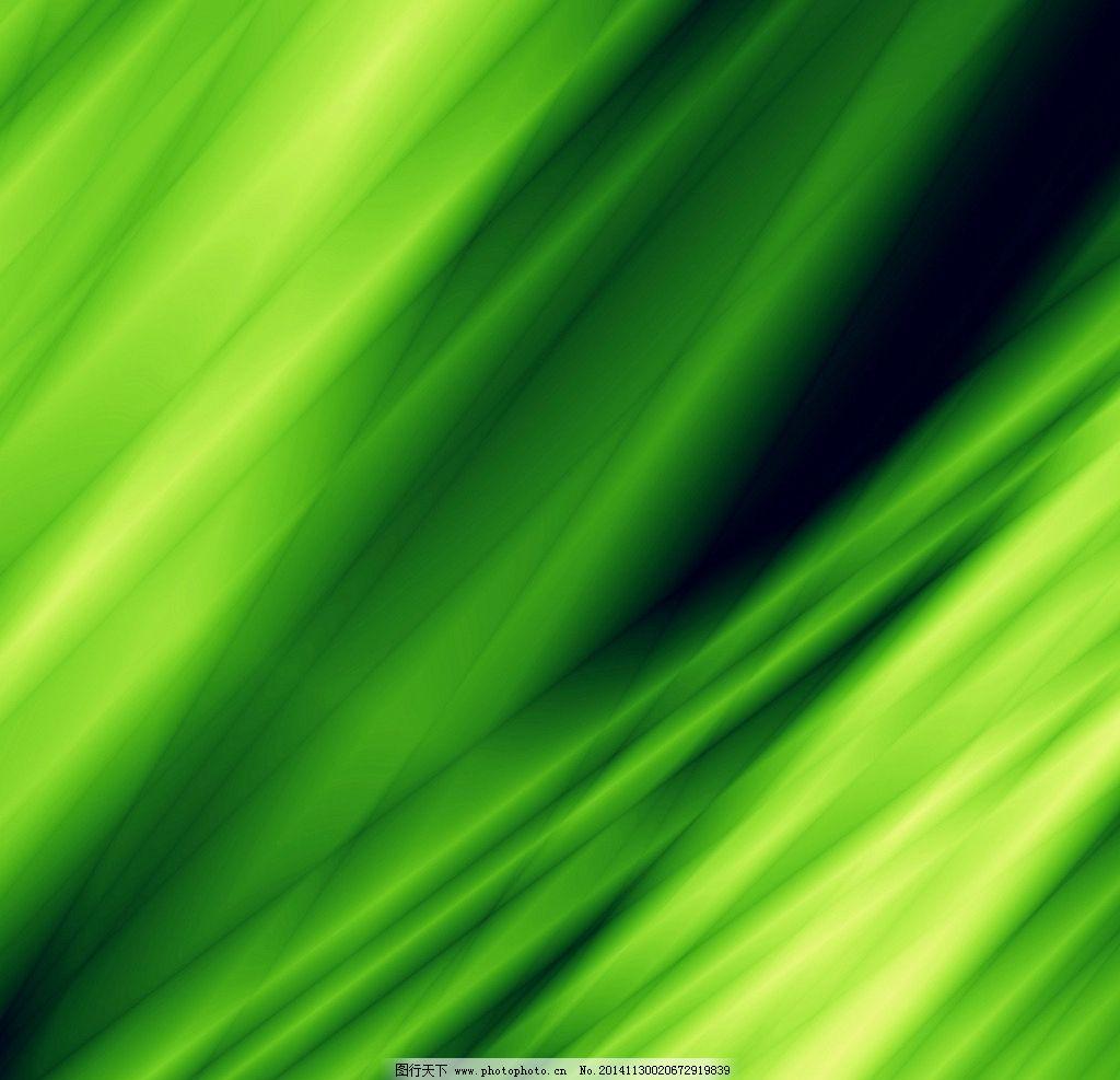 炫酷底纹 唯美 背景 时尚 炫丽 华丽 抽象 绿色 底纹边框 抽象底纹