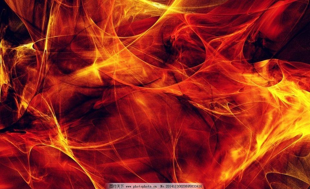 qq炫酷头像火焰设计