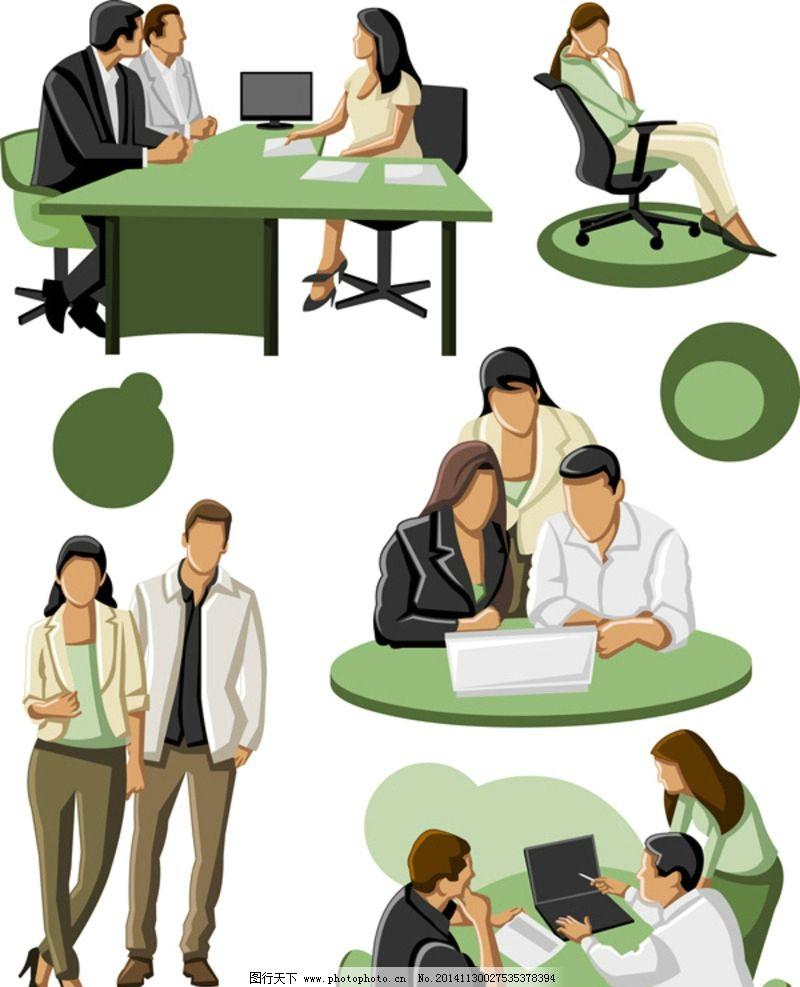 商务办公人物图片