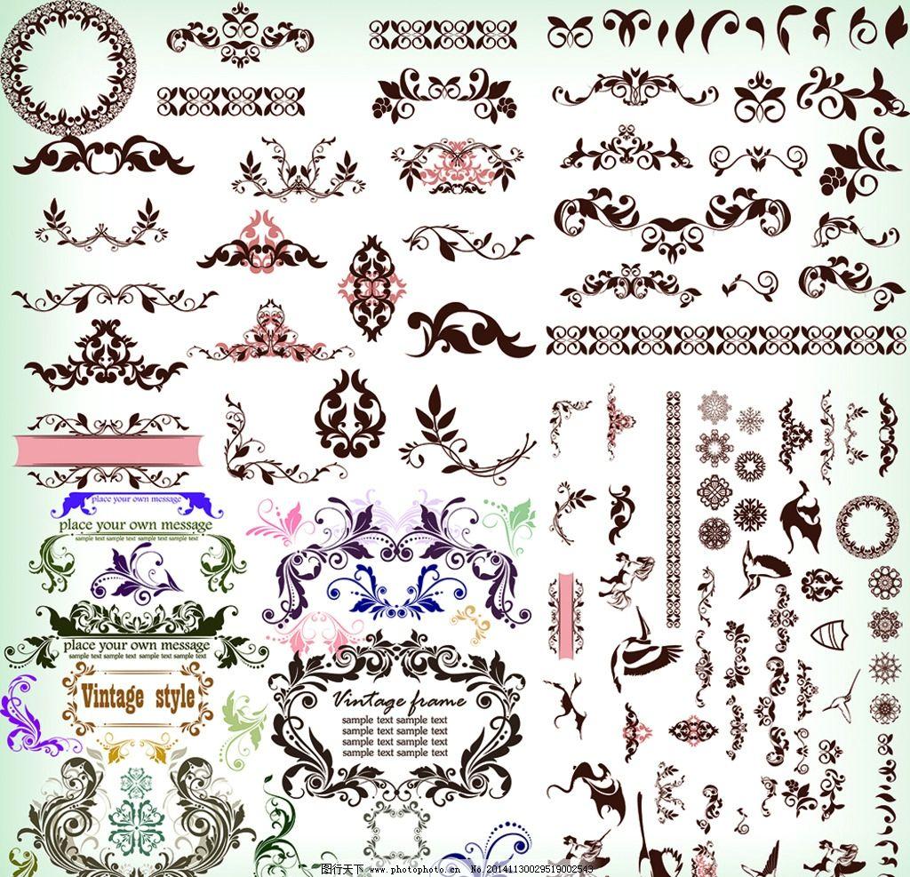 法式花纹 线条 中式花纹 树叶 龙 马 相框 圆形花纹 英文 欧式 雪花