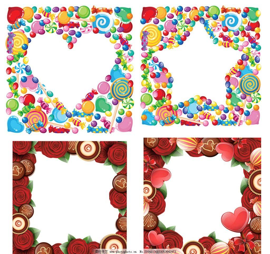 矢量糖果边框图片
