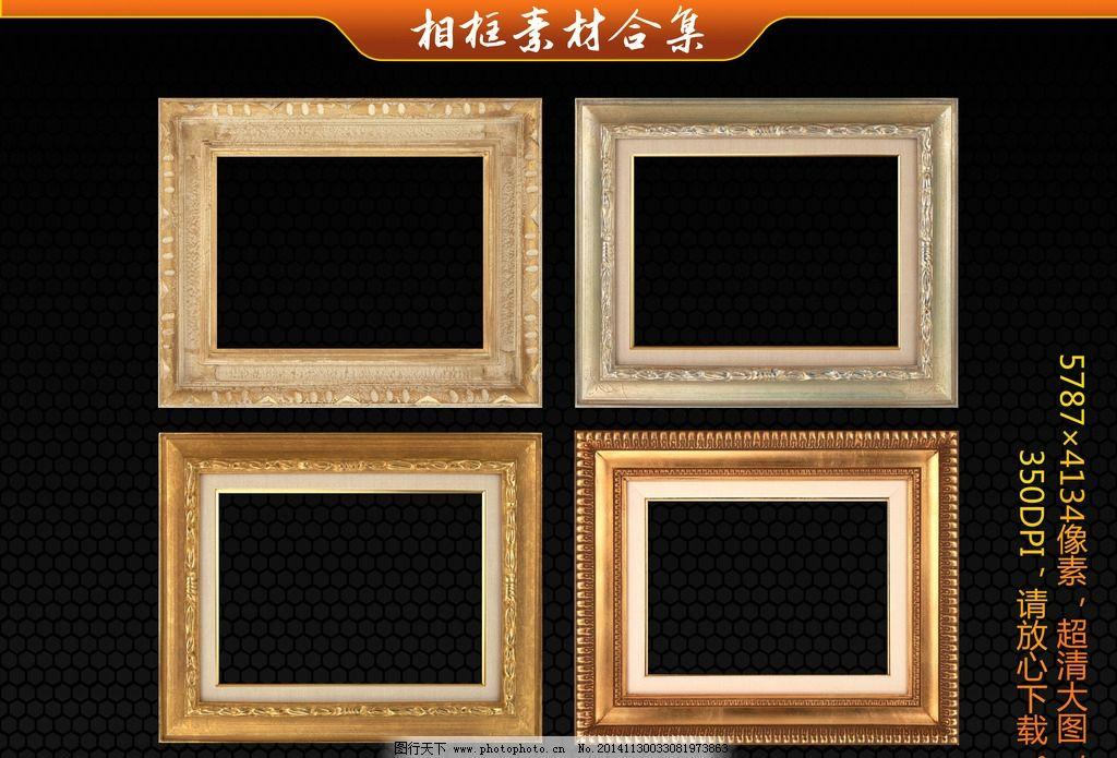 相框图片,木纹相框 木质相框 木头相框 影楼相框 简约