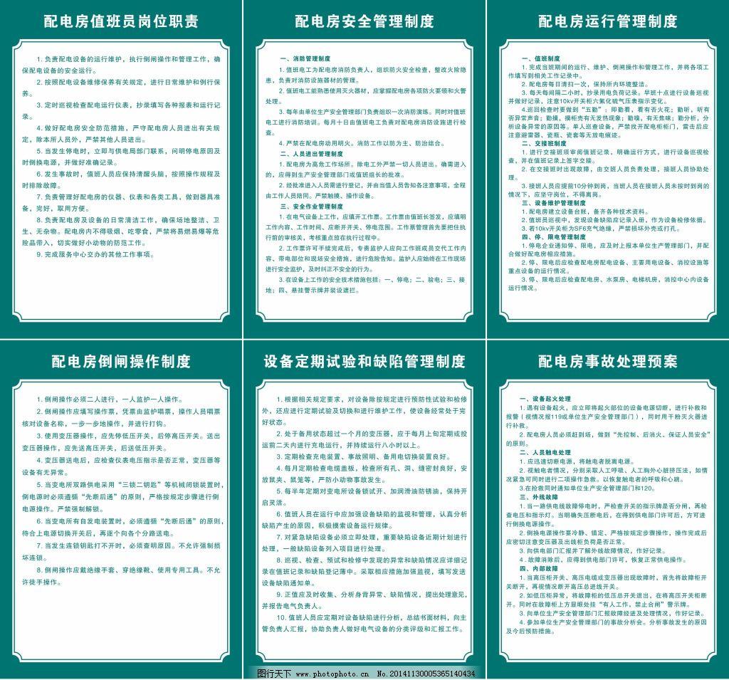 外来人口办理居住证_广州外来人口管理