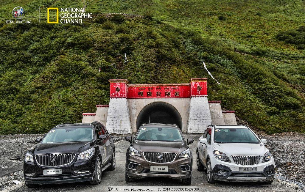 摄影图库 现代科技 交通工具  别克 西藏自驾游 昂科威 昂科拉 昂科雷