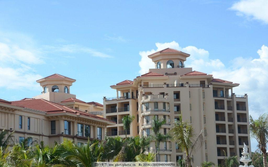 小区楼房 城市小区 蓝天白云 楼房 小区 洋房 椰子树 园林建筑 建筑