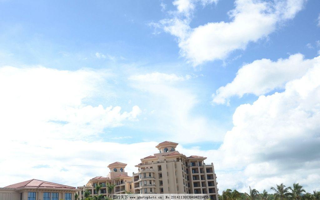 雨林洋房 小区楼房 城市小区 蓝天白云 椰子树 园林建筑 建筑摄影