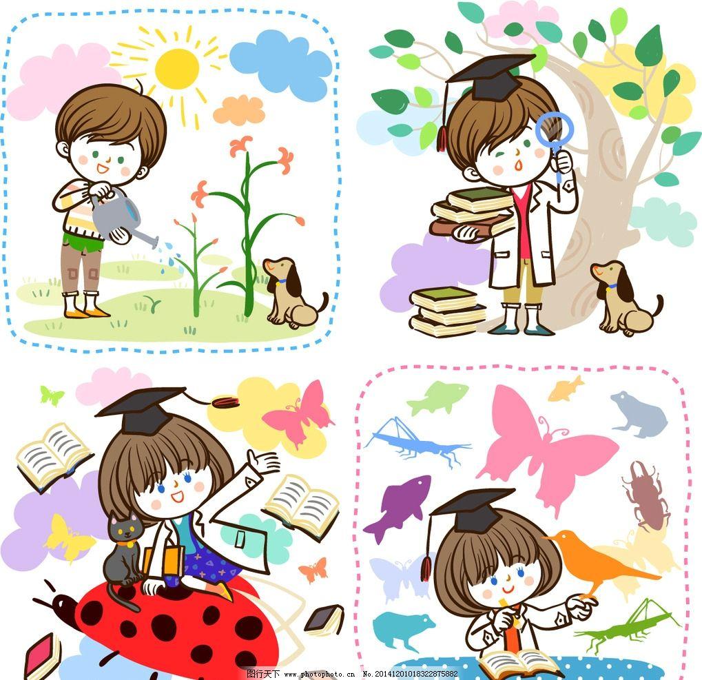 卡通人物 卡通头像 图案设计 卡通 卡通封面 本本封面 图案 可爱 儿童