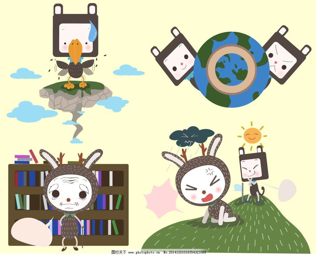 图案 动物 卡通插画 卡通动物 可爱动物 可爱手绘 手绘 矢量 卡通儿童
