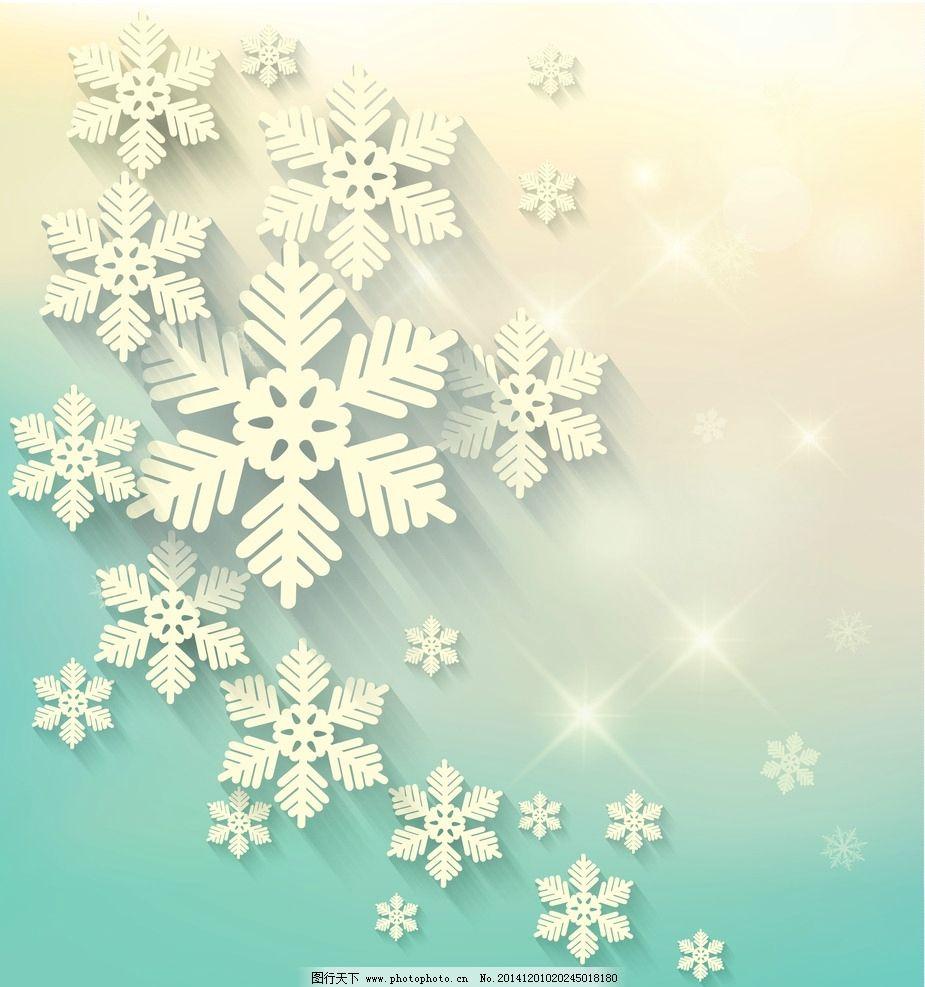 雪花图案 手绘 蓝色雪花 底纹背景 设计 矢量 eps 设计 底纹边框 背景