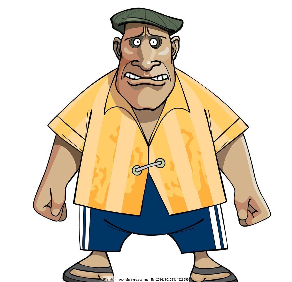 卡通人物 手绘 男人 动漫角色