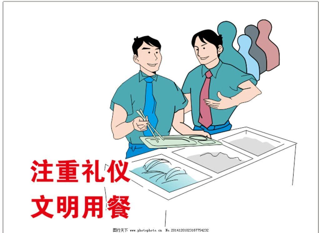 宣传简笔画图片_生活人物_人物图库_图行天下图库