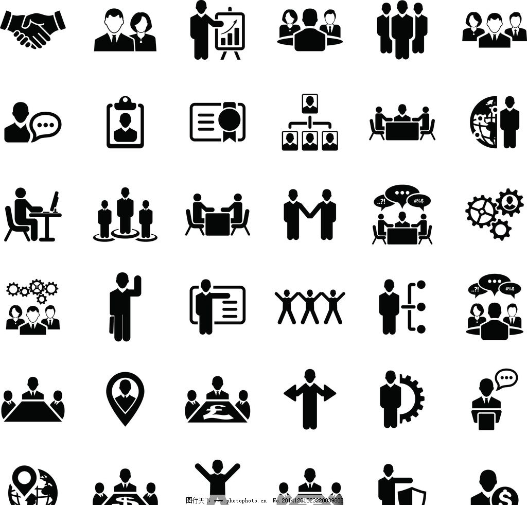 商务人物 白领 手绘人物 团队合作 网络 人物剪影 轮廓 简笔画 人士