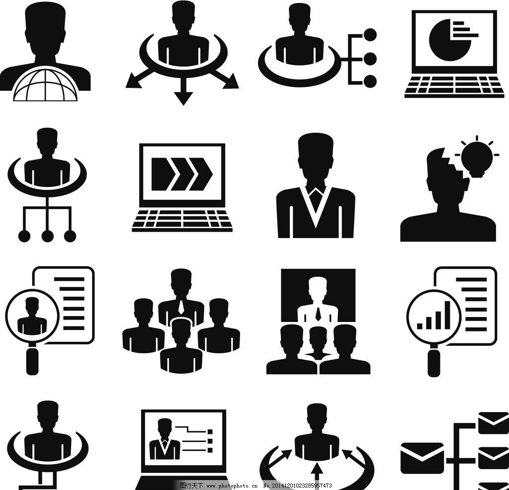 商务人物 白领 手绘人物 团队合作 网络 人物剪影 轮廓 简笔画