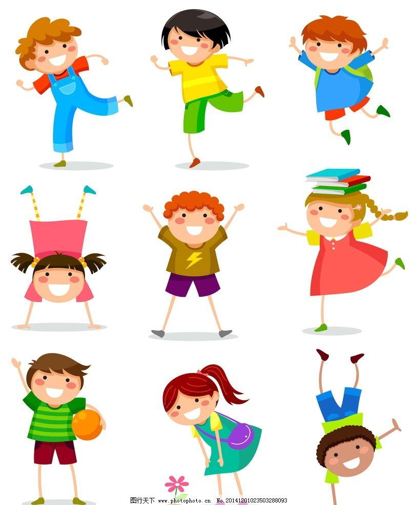 卡通素材 可爱 手绘 男孩 女孩 小学生 卡通插画 可爱素材 卡通儿童