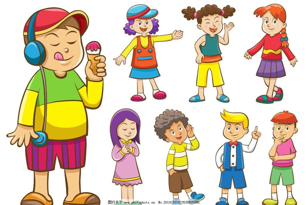卡通儿童 卡通学生 幼儿园 小学生 小朋友 卡通男孩 女孩 手绘 卡通